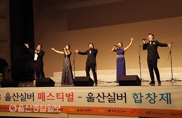 이날 축하공연으로 사운드포스트의 공연이 진행됐다.