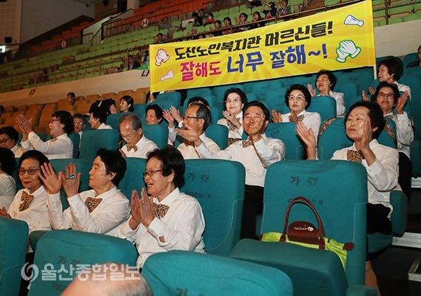이날 행사에 참가한 어르신들이 무대를 보며 환호하고 있다.