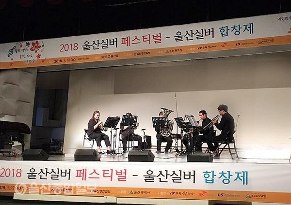 울산시가 후원하고 울산종합일보가 주최하는 '2018 울산실버페스티벌-울산실버합창제'가 12일 KBS 울산홀에서 개최됐다.
