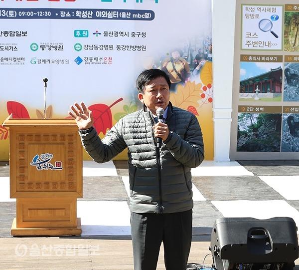 박태완 중구청장이 학성역사체험 탐방로걷기대회에서 축사를 하고 있다.