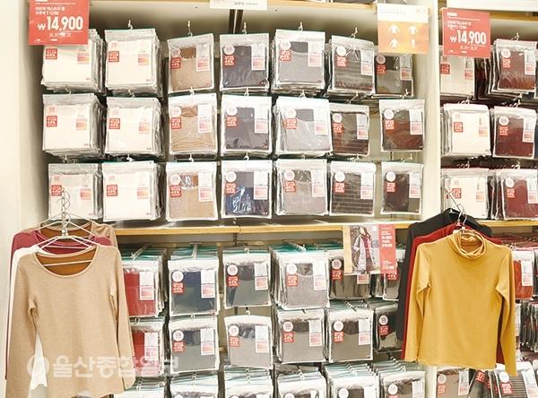 ▲글로벌 패션 브랜드 유니클로는 지속가능한 패션을 추구하는 환경 캠페인을 실천하고 있다.